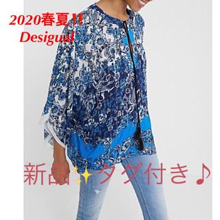 DESIGUAL - 新品✨定価15900円 デシグアル ゆったりブラウス  Lサイズ 大特価