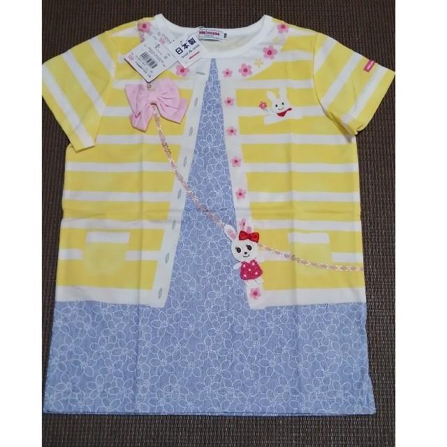 mikihouse(ミキハウス)の新品タグ付き ミキハウス うさこだまし絵 Tシャツ キッズ/ベビー/マタニティのキッズ服女の子用(90cm~)(Tシャツ/カットソー)の商品写真