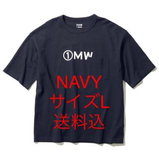 ジーユー(GU)の1MW SOPH  GU ビッグT 5部袖 NAVY オンライン購入品(その他)