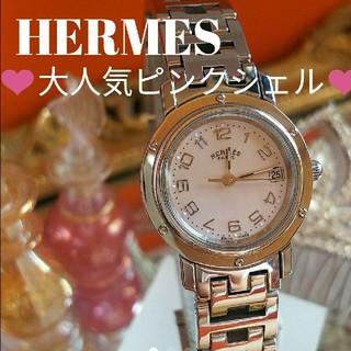 Hermes - 極美品、正規品HERMES時計、CHANEL、GUCCI、Cartier、オメガ