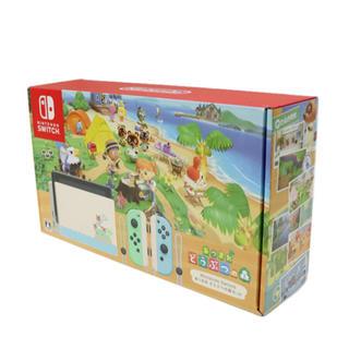 ニンテンドースイッチ(Nintendo Switch)の任天堂 あつまれどうぶつの森セット Nintendo Switch 11個セット(家庭用ゲーム機本体)