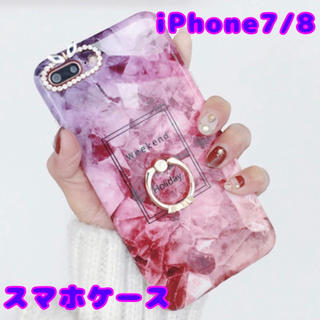 iphone7/iphone8 大理石デザイン ケース(iPhoneケース)