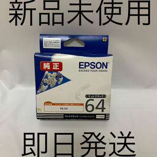エプソン(EPSON)の【純正品】EPSON ICMB64(PC周辺機器)