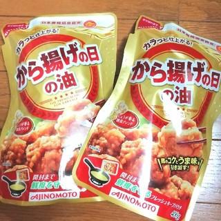 アジノモト(味の素)のポイント消化■AJINOMOTO から揚げの日の油400g2個まで同梱できます(調味料)