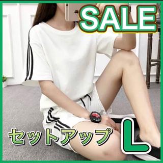 《夏物SALE》セットアップ Tシャツ パンツ トレーニング シンプル 韓国 白(ハーフパンツ)