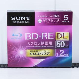 ソニー(SONY)のSONY BD-RE DL 50GB 5枚入り 原産:日本(ブルーレイプレイヤー)