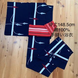 浴衣 半幅帯 セット 綿100% レディース  紺 赤 注染(浴衣)