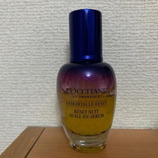 ロクシタン(L'OCCITANE)のロクシタン L'OCCITANE イモーテル オーバーナイトリセットセラム (美容液)