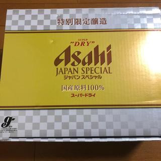 アサヒ(アサヒ)のアサヒスーパードライ ジャパンスペシャル 350ml缶4種セット 20本(ビール)