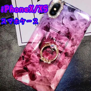 iphoneX/XS用大理石デザイン ケース ピンク スマホリング付き(iPhoneケース)