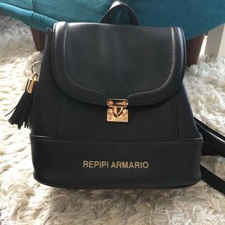 レピピアルマリオ(repipi armario)のレピピアルマリオ リュック(リュック/バックパック)
