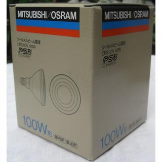 ミツビシデンキ(三菱電機)の三菱/CRF110V90Wメルビーム散光形4個1口電球E26未使用0611(蛍光灯/電球)