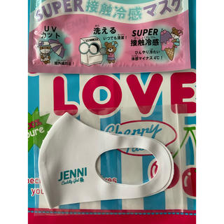 JENNI - JENNI  夏用1枚のみ ネット店舗で完売!