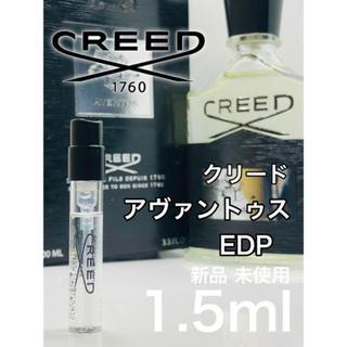 [cr]CREED クリード アヴァントゥス EDP1.5ml(ユニセックス)
