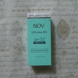 ノブ(NOV)のNOV UVローションEX(日焼け止め/サンオイル)
