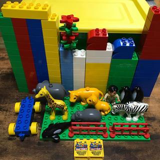LEGOデュプロ 楽しい動物園