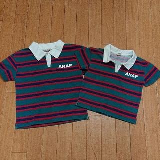 アナップキッズ(ANAP Kids)のANAP ラガーシャツ兄弟セット100と130(Tシャツ/カットソー)