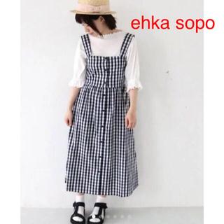 エヘカソポ(ehka sopo)のehka sopo ギンガムチェックワンピース(ひざ丈ワンピース)