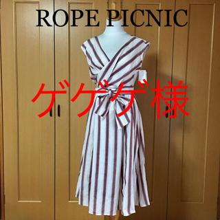 Rope' Picnic - 【新品タグ付き】ロペピクニック ストライプ カシュクールワンピース