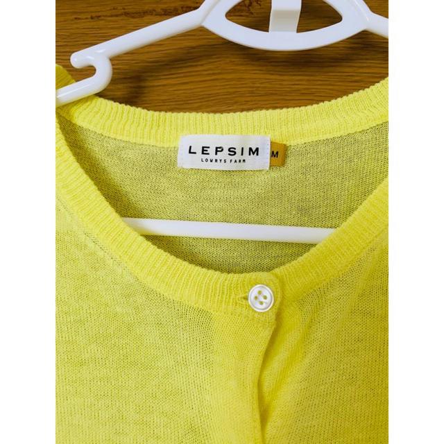 LEPSIM(レプシィム)のLEPSIM.レプシィム✧︎カーディガン レディースのトップス(カーディガン)の商品写真