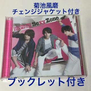 Sexy Zone - Cha-Cha-Cha チャンピオン限定盤 【CD+DVD】