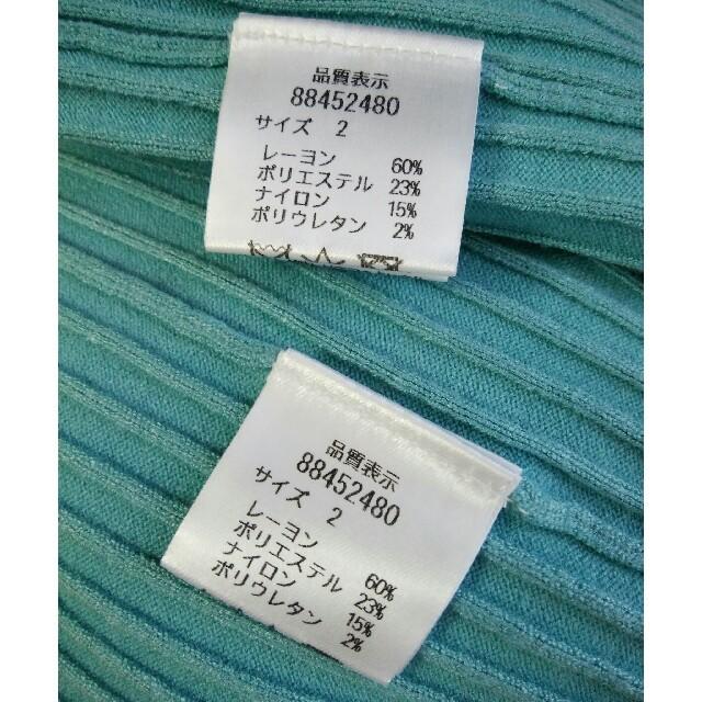 Rirandture(リランドチュール)の美品 Rirandture❤7分袖ビジューカーデアンサンブル レディースのトップス(アンサンブル)の商品写真