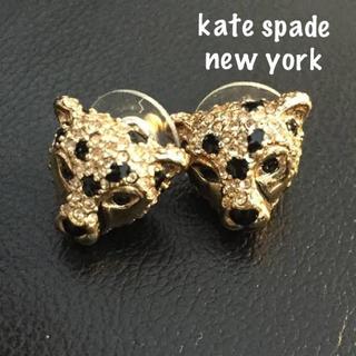 ケイトスペードニューヨーク(kate spade new york)の【数量限定SALE¨̮♡︎】ケイトスペード チーター ピアス(ピアス)