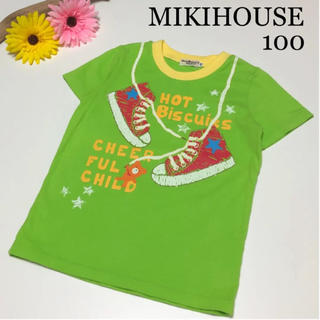 mikihouse - ミキハウス 半袖 Tシャツ 100 春 夏 くま ファミリア
