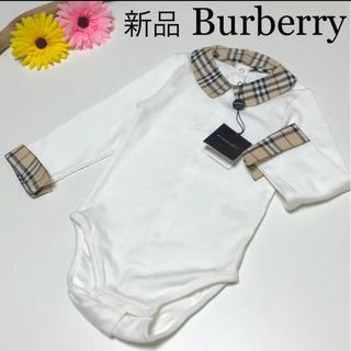BURBERRY - 新品!バーバリー ロンパース チェック セリーヌ グッチ ラルフローレン