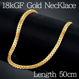 ネックレス ゴールド メンズ 喜平 18k 刻印 50cm 5mm キヘイ 金(ネックレス)