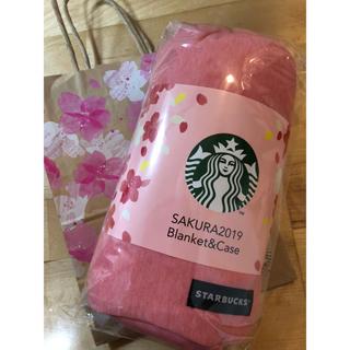 スターバックスコーヒー(Starbucks Coffee)の完売 スターバックス 桜 限定 ブランケット 新品(日用品/生活雑貨)