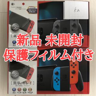 Nintendo switch  ネオンブルー/レッド  グレー 新品 2台(家庭用ゲーム機本体)
