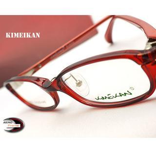 メガネ【フレーム+度付きレンズ+ケース込みのセット販売】眼鏡一式 mw-797(サングラス/メガネ)