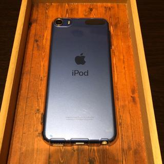 アイポッドタッチ(iPod touch)の128GB 最新モデル iPod touch 第7世代 ブルー ケース付き(ポータブルプレーヤー)