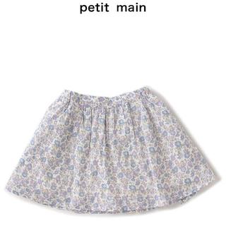 petit main - 新品 プティマイン 花柄ギャザースカート 130 スカート