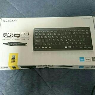 ELECOM - ELECOM TK-FDP098TBKパソコンキーボード