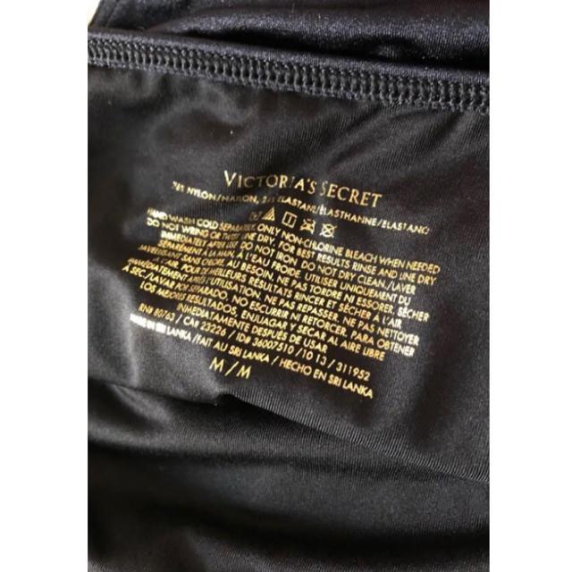Victoria's Secret(ヴィクトリアズシークレット)のヴィクトリアシークレット/水着 レディースの水着/浴衣(水着)の商品写真
