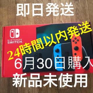 ニンテンドースイッチ(Nintendo Switch)の任天堂 switch  本体 未使用(家庭用ゲーム機本体)