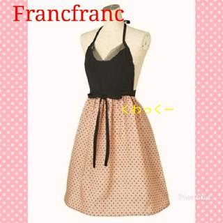 フランフラン(Francfranc)のフランフラン エプロン 新品 ポイス フルエプロン 女性 大人 ピンク(その他)