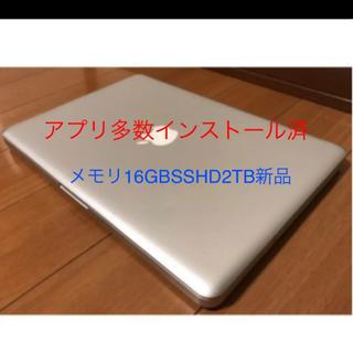 Apple - ハイスペック MacBook pro 15inch