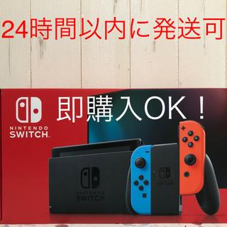 ニンテンドースイッチ(Nintendo Switch)の新品未使用 Nintendo Switch (家庭用ゲーム機本体)