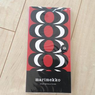 マリメッコ(marimekko)のマリメッコ  メモパッドとふせんのセット(ノート/メモ帳/ふせん)