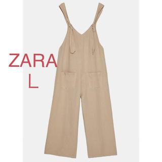 ザラ(ZARA)の⭐︎新品未使用⭐︎ ZARA ラスティックオーバーオール(サロペット/オーバーオール)