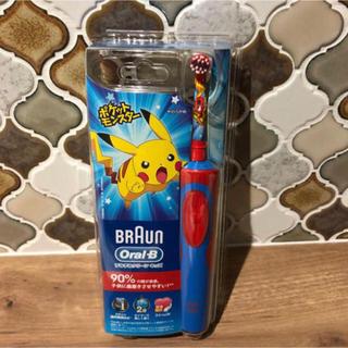 ブラウン(BRAUN)のオーラルB電動歯ブラシ♡ポケモン(電動歯ブラシ)