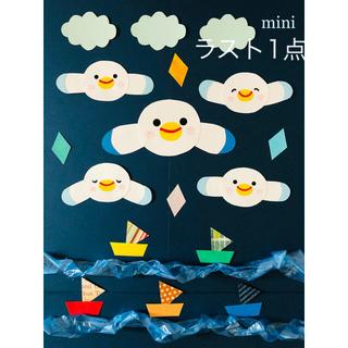 壁面飾り【ラスト1点】ミニシリーズ   8月 カモメ(型紙/パターン)