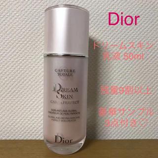 クリスチャンディオール(Christian Dior)の【おまけ付き】Dior 乳液 カプチュールトータルドリームスキン(乳液/ミルク)