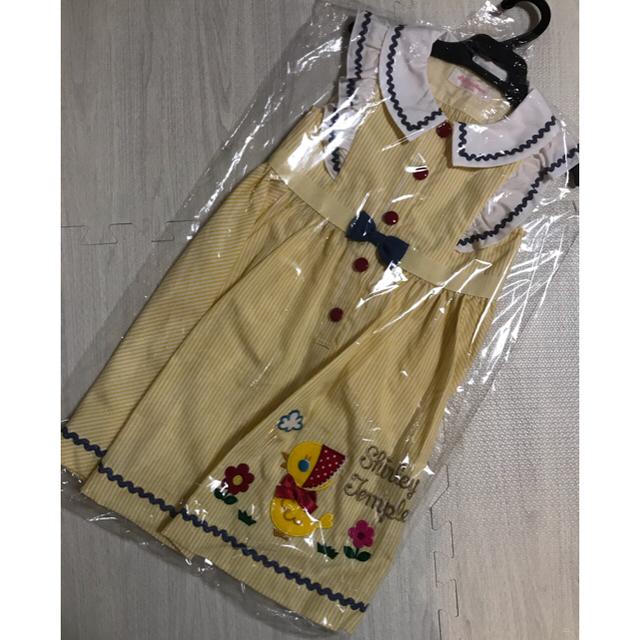 Shirley Temple(シャーリーテンプル)のシャーリーテンプル ひよこちゃん お散歩 ワンピース 110 キッズ/ベビー/マタニティのキッズ服女の子用(90cm~)(ワンピース)の商品写真