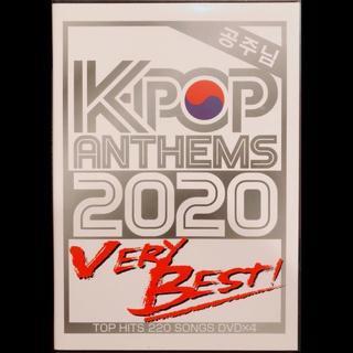 K-POPDVD! ANTHEMS 2020 VERY BEST!女性版!4枚組(ミュージック)