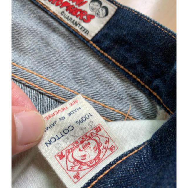 EVISU(エビス)のエヴィス ジーンズ メンズのパンツ(デニム/ジーンズ)の商品写真
