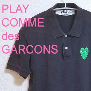 コムデギャルソン(COMME des GARCONS)のプレイコムデギャルソン/半袖ポロシャツ/ワンポイント刺繍/M/(ポロシャツ)